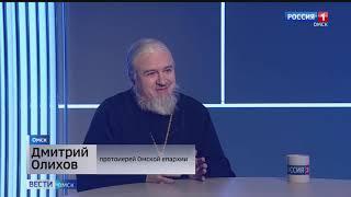 Сегодня в эфир на «Радио России» выходит новая программа «Слово и вера»