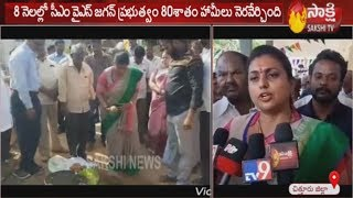 MLA Roja makes severe comments on Chandrababu over Praja C..