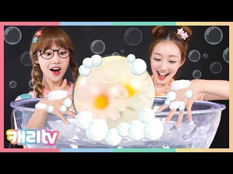 [만들기] 말랑말랑 투명한 물방울 젤리 비누 만들기 놀이 DIY