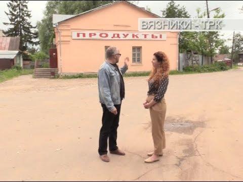 """""""Вот эта улица, вот этот дом"""". Передача от 04.07.2017"""