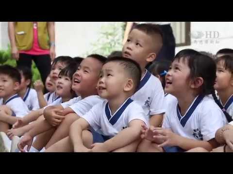 世界地球日,甲洞大愛幼兒園學生參與攻站遊戲,透過體驗孩子感受更深,也更了解環保的迫切性。