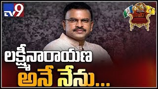 JD Lakshminarayana More Likely To Win Visakha MP Seat For ..