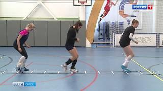 Женский волейбольный клуб «Омь-СибГУОР» продолжает подготовку к очередному сезону