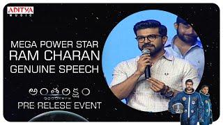 Ram Charan Speech @ Antariksham 9000 KMPH Event..