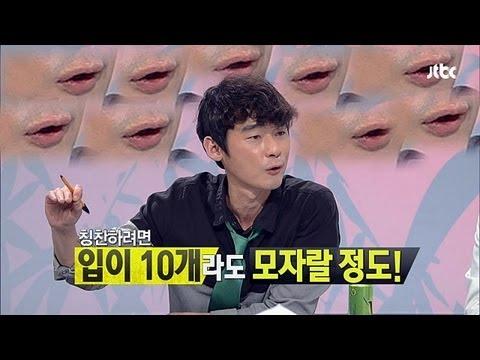 허지웅, 최근 5년 드라마 다 합쳐도 나인만 못 해! 극찬 - 썰전 14회