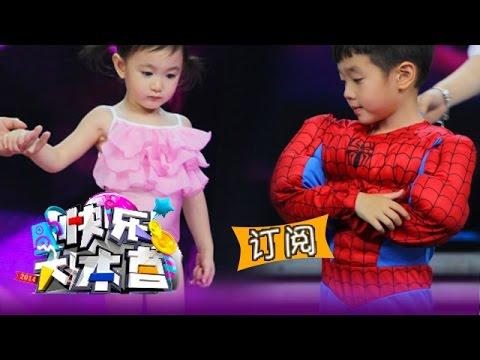快乐大本营 Happy Camp- 奥莉牵手杨阳洋获赞天生一对-Perfect Match! Ao Li and Yang Yang Yang【湖南卫视官方版1080P】20141018