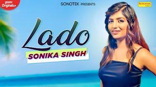 Lado – Sonu Sharma Jalalpuriya – Anjali Raj Video HD