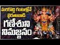 All set for Khairatabad Ganesh idol Immersion