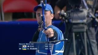 Archery world cup finale 2008