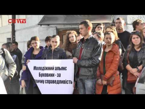 «Свобода» вимагала у консульства Румунії дотримуватися політики добросусідства