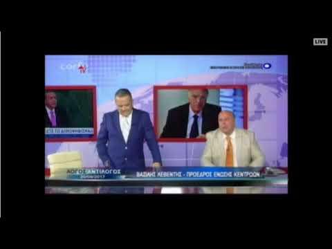 Β. Λεβέντης / Λόγος - Αντίλογος, Corfu TV / 20-9-2017