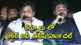 YSRCP gave 5 MLA tickets to Muslims but TDP none: Actor Al..