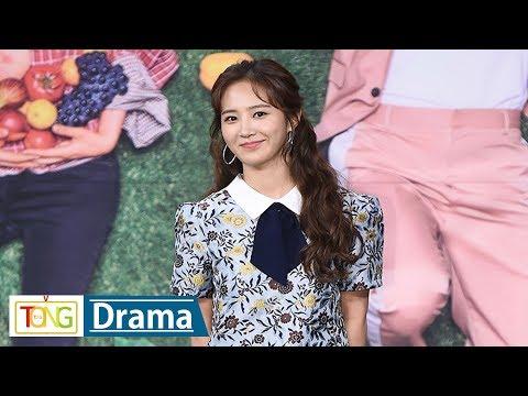 [Full ver.] SNSD YURI(유리) '대장금이 보고있다' 제작발표회 (Dae Jang Geum Is Watching, Girl's Generation, 신동욱)
