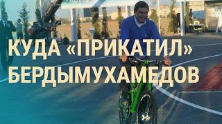 Туркменистан – голод