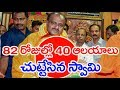 What is The Reason behind CM HDK Temple Tours
