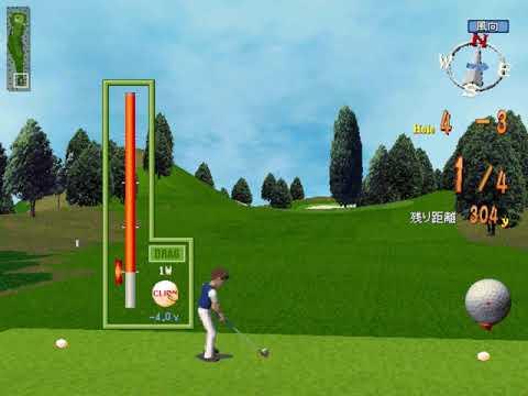 Otousan no Tame no Golf (a.k.a. お父さんのためのGOLF) (Unbalance) (Windows) [1999] [PC Longplay]