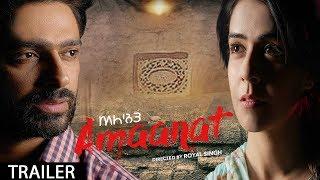 Amaanat 2019 Movie Trailer