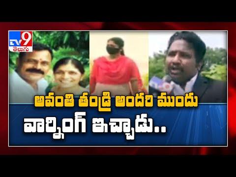 Death threat to Hemanth's wife Avanthi: Lawyer Kalyan Dileep Sunkara