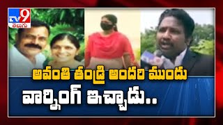 Death threat to Hemanth's wife Avanthi: Lawyer Kalyan Dile..