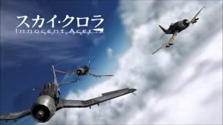 Imminent Threat - Sky Crawlers: Innocent Aces Original Soundtrack