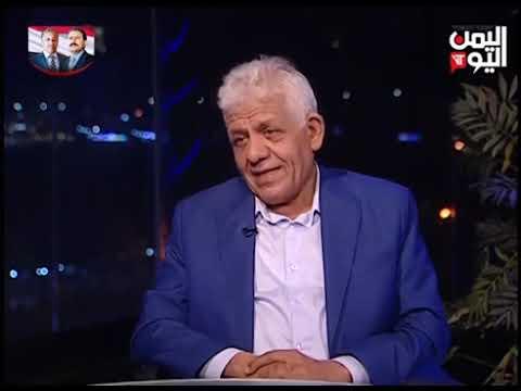 قناة اليمن اليوم - صوت اليمن 21-07-2019