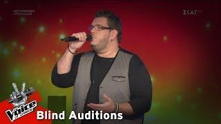 Ξενοφών Λαφαζάνης - Υπάρχω | 6o Blind Audition | The Voice of Greece