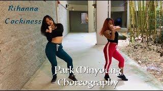 RIHANNA - COCKINESS (PARK MINYOUNG CHOREO) [Phoenix \m/ Dance Cover]
