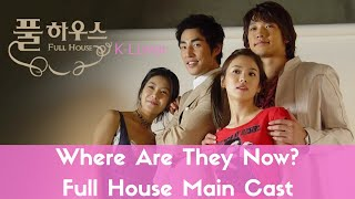 Where Are They Now? (Full House Main Cast)