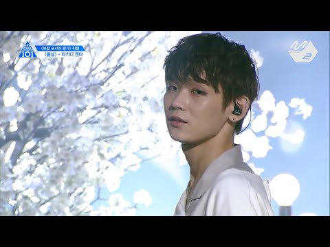 [STAR ZOOM IN] [JBJ TAKADA KENTA] Level Test, Be Mine, Spring Day, Open up