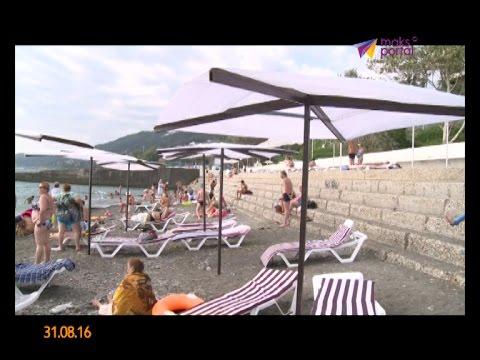 В последний день лета в Сочи подвели предварительные итоги сезона