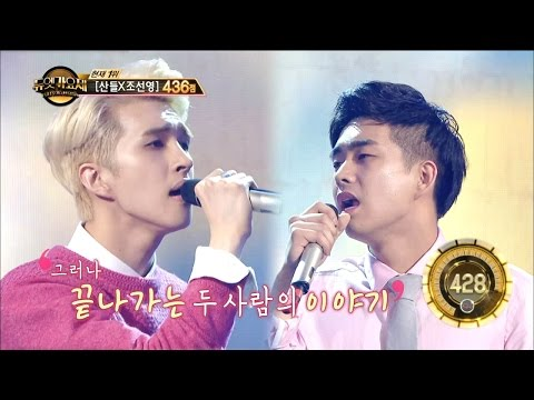 【TVPP】Ken(VIXX) - I Want to Fall In Love, 켄(빅스) - 사랑에 빠지고 싶다 @Duet Song Festival