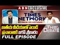 Debate On AP CM YS Jagan Paid Promotion Agreement With National Media With Public Money || ABN