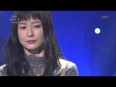170107_유희열의 스케치북_정유미