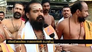 Sabarimala Temple Opening Live Updates : Malikappuram melshanthi Aneesh namboothiri's response