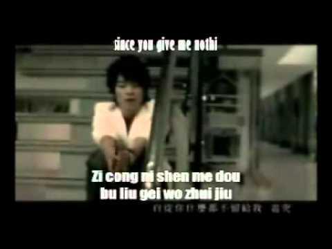 hurt (subtitled) - nicholas teo