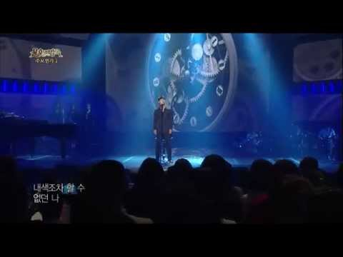 [HIT] 불후의 명곡2-김진호(Kim Jin Ho) - 살다가.20131012