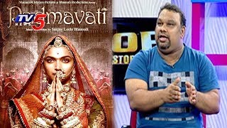 Mahesh Kathi Speaks On Padmavati Movie Controversy..