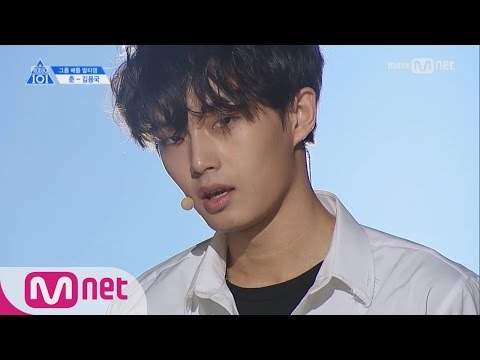 PRODUCE 101 season2 [단독/직캠] 일대일아이컨택ㅣ김용국 - BTS ♬상남자_2조 @그룹배틀 170421 EP.3