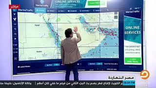 محمد ناصر: قناة السويس خربت حضارات وأنعشت أخرى.. شاهد التفاصيل ...