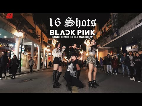 [KPOP IN PUBLIC] BLACKPINK (블랙핑크) -