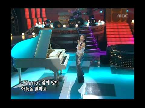 Lim Jeong-hee - Music is My Life, 임정희 - 뮤직 이스 마이 라이프, Music Camp 20050716
