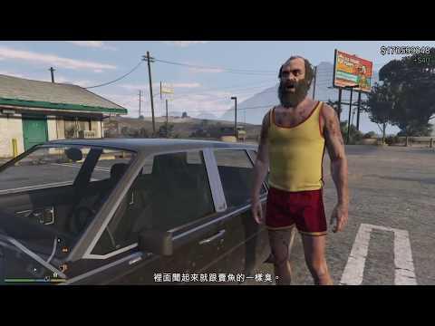GTA 5 #43 富仔俾邪教呃錢 [PS4 HD] Musica Movil | MusicaMoviles ...