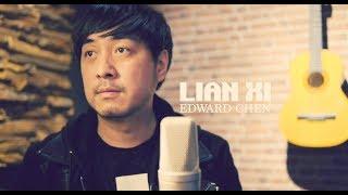 Edward Chen 陳國富 - Lian Xi ( 練習 Andy Lau  劉德華 )