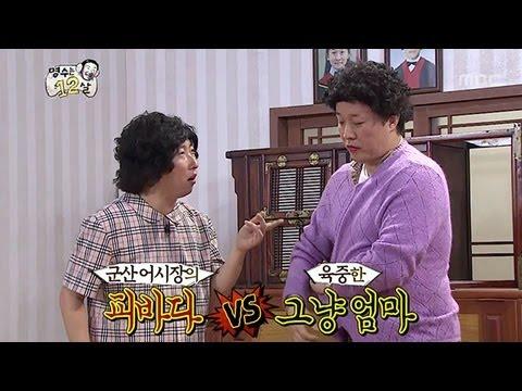 [ENG SUB] Infinite Challenge, Twelve(2) #05, 명수는 12살(2) 20111210