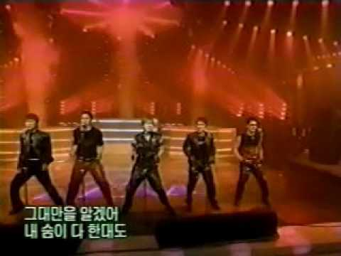 Shinhwa - Perfect Man (performance) 03.31.02
