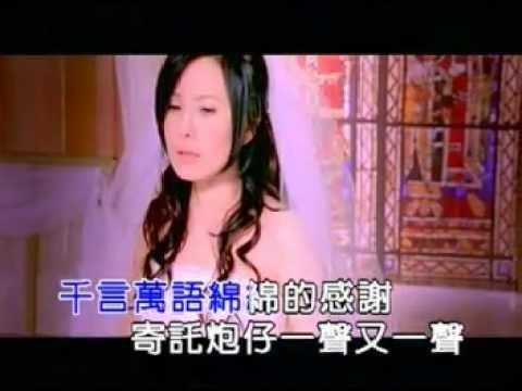 (KTV)江蕙-炮仔聲