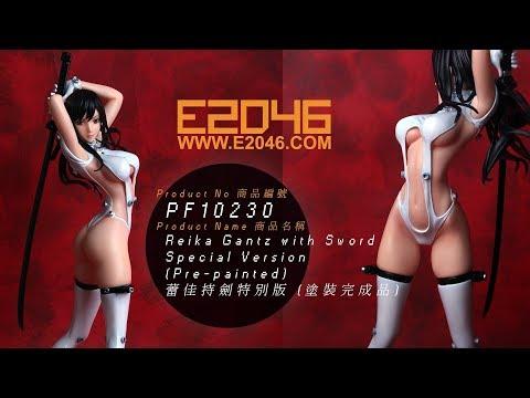 PF10230 Reika Sample Preview