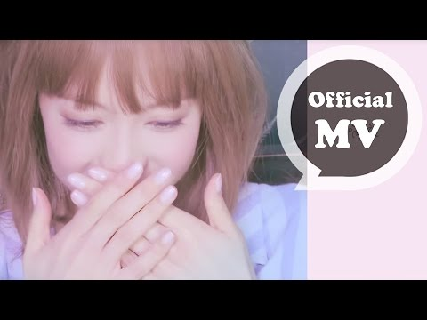OLIVIA ONG [同化 Together in Love] Official MV HD(偶像劇「沒有名字的甜點店」片尾曲)