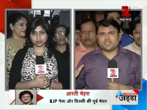 दिल्ली में अंधेरे का जिम्मेदार कौन?