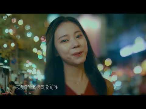 MERA 《Hello梦想》 官方 MV